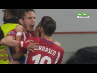 Saul Niguez Amazing Goal - Bayer Leverkusen vs Atletico Madrid 0-1 - UCL 21/02/2017 HD