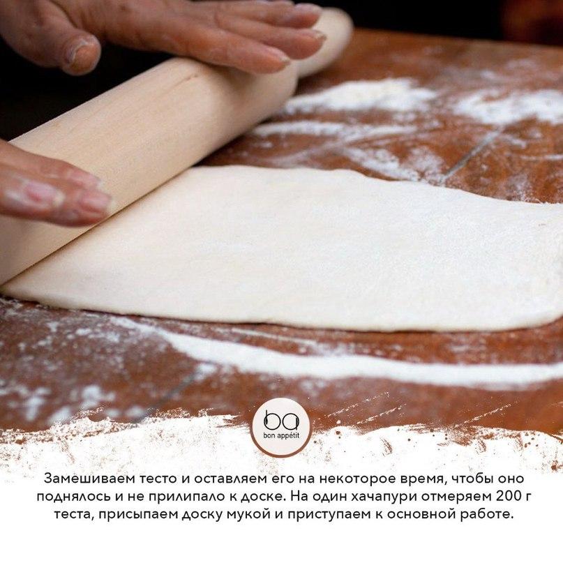 Хачапури рецепт на воде пошагово