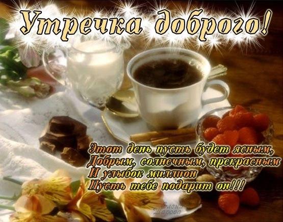 http://cs416621.vk.me/v416621556/6a6c/-WUjtHsBU80.jpg