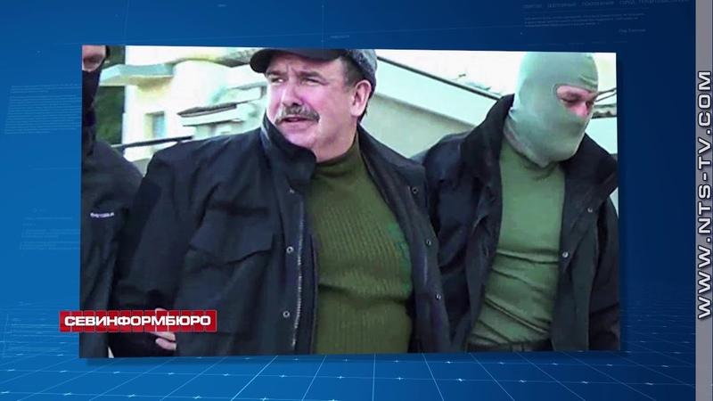 14 лет в колонии строго режима и лишение воинского звания за госизмену - приговор Пархоменко