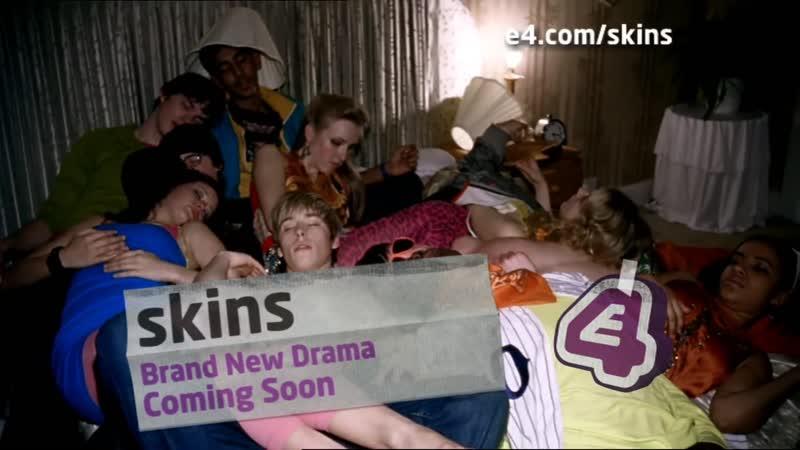 Молокососы | Skins Secret Party (2007)