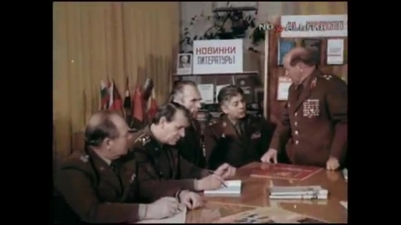 Братство по оружию. 1985. Док. фильм СССР.