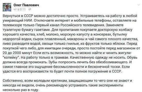 Украина отозвала представителя из исполкома СНГ - Цензор.НЕТ 20