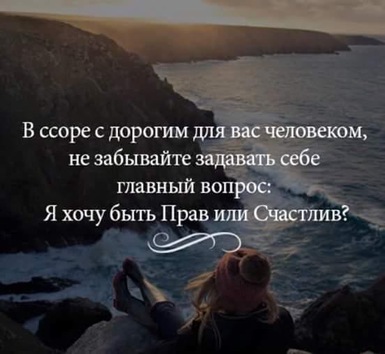 Фото №456275503 со страницы Лилии Ефремовой