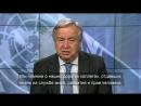 15 лет назад ООН впервые стала мишенью для террористов