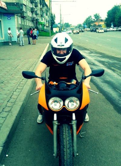 Степан Разин, 12 августа , Красноярск, id163697303