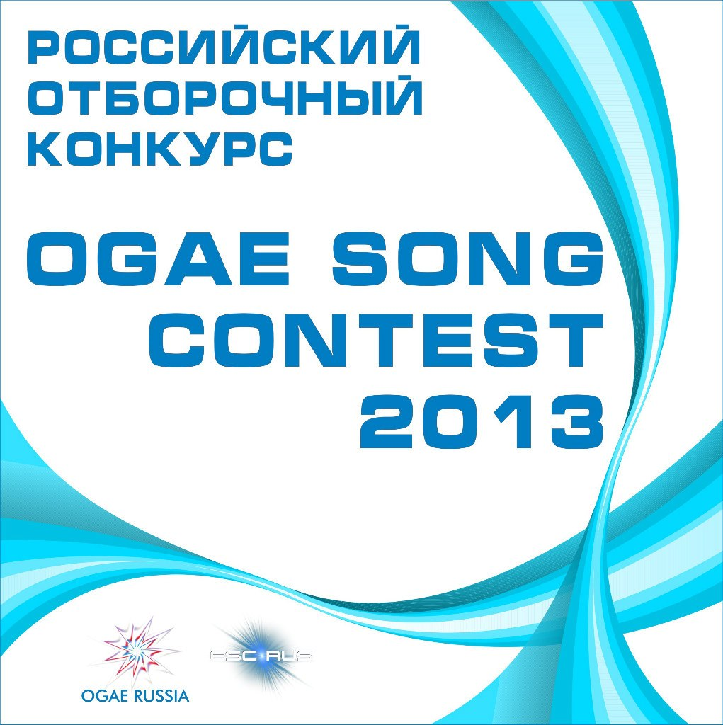 OGAE Song Contest Logo