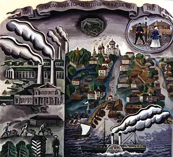 Основание Петровского завода