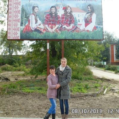 Карина Зайцева, 5 апреля 1999, Белополье, id75857089