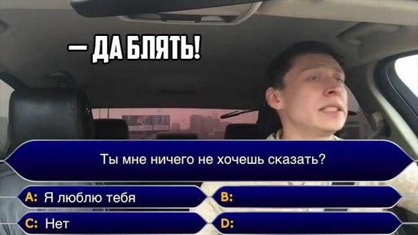 Фото №456254034 со страницы Дмитрия Тыквы