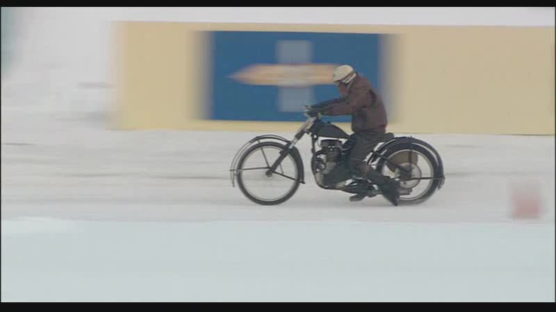 Московская сага 17 серия