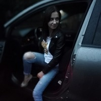 Аватар Ирины Леоновой