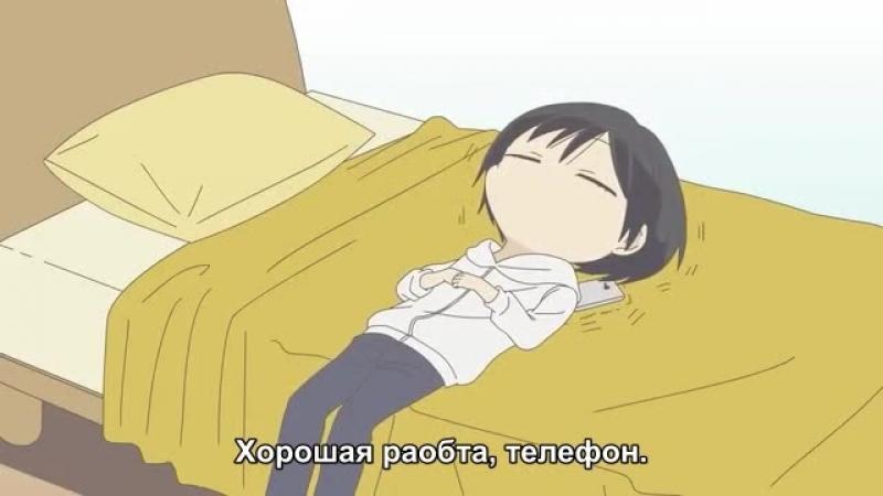 [RUS SUB] Tanaka-kun wa Kyou mo Kedaruge - 14 [Arenaholic]