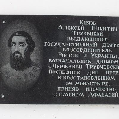 Саша Петров, 13 апреля 1991, Лунинец, id201847668