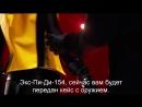 Ультрафиолет | Ultraviolet (2006) Eng Rus Sub (1080p HD)