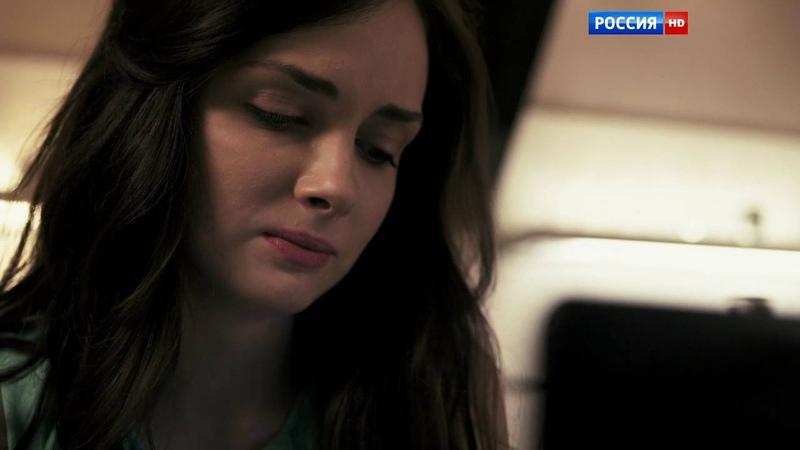 Русская криминальная мелодрама,серии 1-4 ХОЛОДНОЕ БЛЮДО трагический сюжет