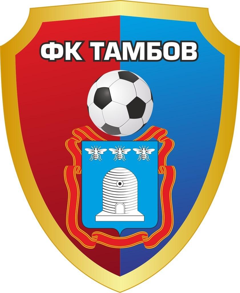 Прогноз на матч ФК Тамбов - ФК Армавир: Тамбов одержит викторию с форой -1