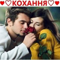 love_is_life_ukr