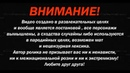 Премьера стрим 2019 «КАЗКОВА ВАТА» Юрій Вінниця