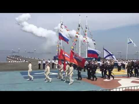 Владивосток. День ВМФ 2016