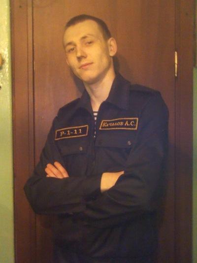 Saymon Dark, 9 марта 1990, Москва, id63016916