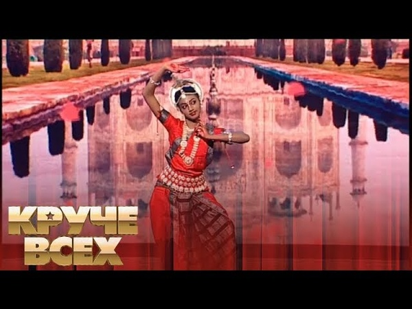 Принцесса индийских танцев Сагника Наяк | Круче всех!