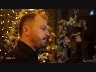 Эти глаза напротив - Ярослав Сумишевский и Богдан Кириенко