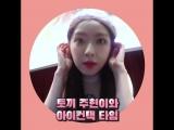 180825 Irene (Red Velvet) @ Eye Contact Cam