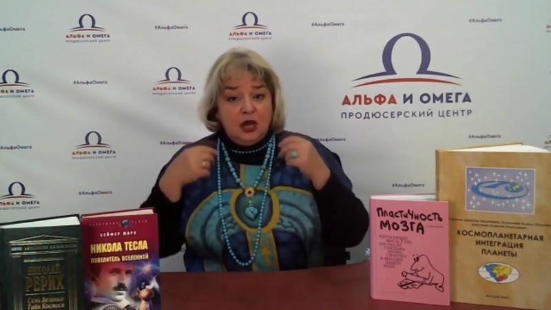 Елена Дворяшина, интро, часть 1 | Школа успеха