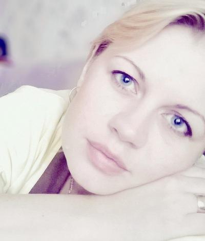 Юлия Простая, 17 ноября , Волгоград, id201553326