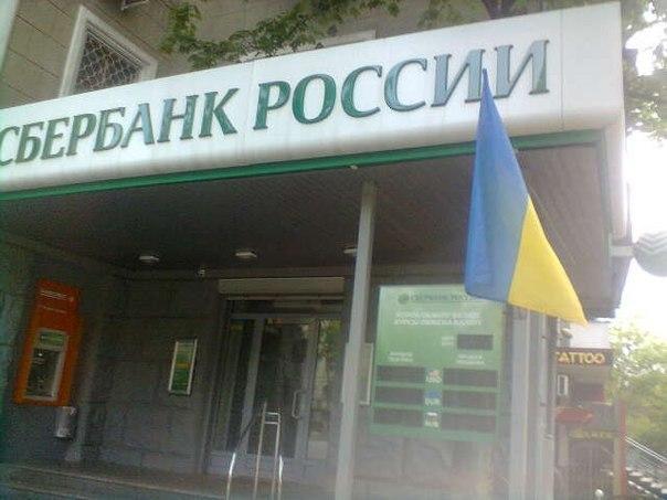 """""""Прекратите финансирование террористов!"""", - украинцы в Лондоне устроили """"коридор позора"""" российским инвесторам - Цензор.НЕТ 3292"""