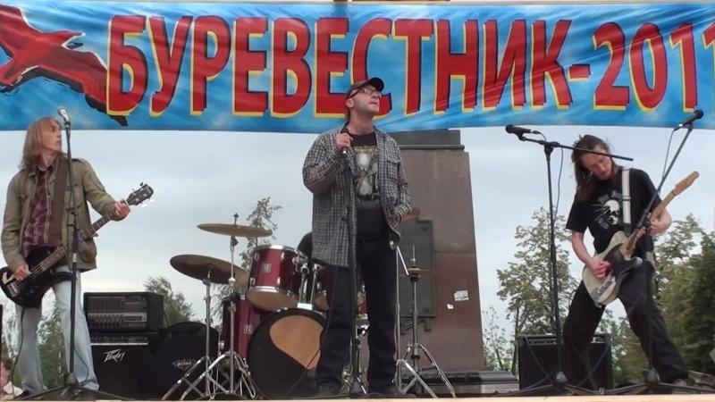 Контра - Коммерсанты (2011-08-21)
