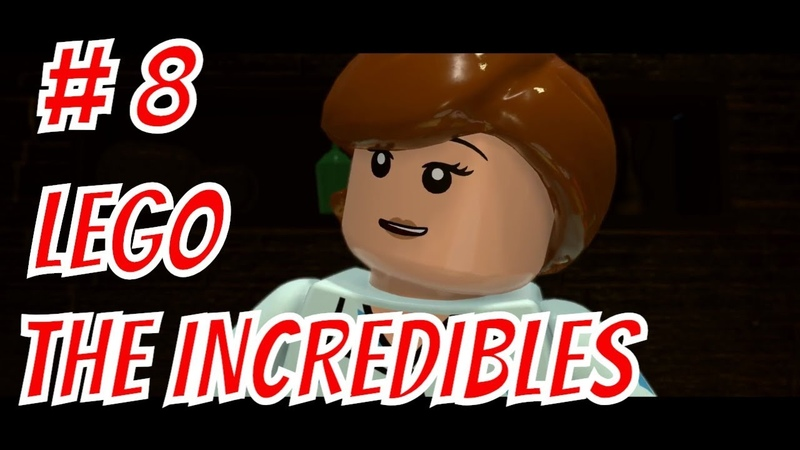 Lego The Incredibles на русском - Бдительные борцы 8