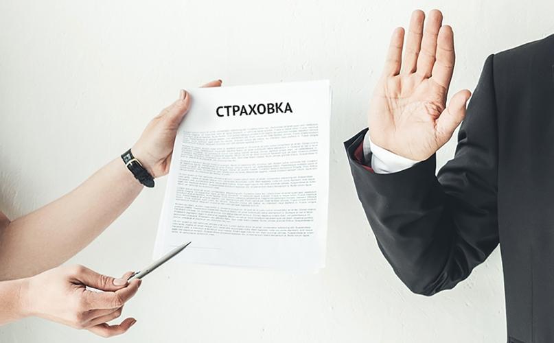 право заемщика отказаться от кредита