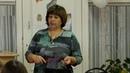 Талантливого педагога Нину Александровну Шишкину наградили почетной грамотой городской Думы