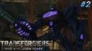 Transformers Rise of the Dark Spark ищем хранилище 2