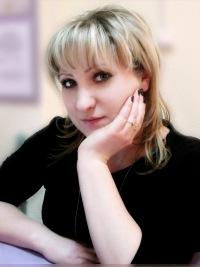 Наташа Клокова, 26 февраля , Москва, id175472691