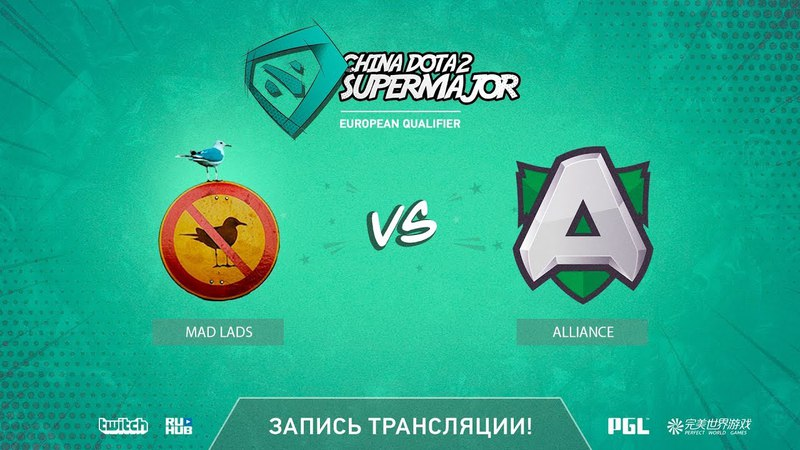 Mad Lads vs Alliance, China Super Major EU Qual, game 2 [LighTofHeaveN]