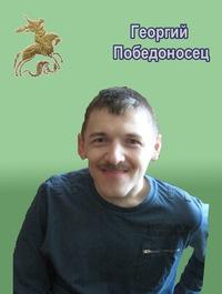 Егор Федорович
