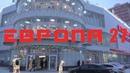 Торговый центра Европа 27 на Стаханова Видео на конкурс