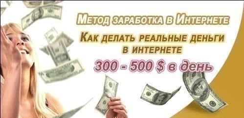 Бизнес реклама работа и заработок в интернете реклама алкоголя интернете закон