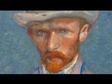 Должен Знать Зачем Ван Гог отрезал себе ухо
