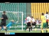 http://youtu.be/v8HHa8jdyg0 В прямом эфире матч «Кубань»-Feyenoord покажут сразу два телеканала холдинга ВГТРК