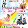 Action Dance