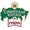 """Сеть ресторанов """"Сибирская Корона"""". Омск."""