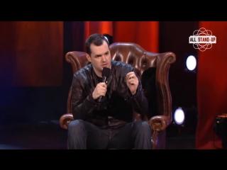 Stand-up Джим Джеффрис - Разница между похотливой девчонкой и шлюхой [RUS]