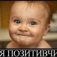 Роман Евдокимов, 12 сентября 1986, Нижнекамск, id54114375
