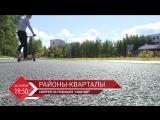 Анонс Раи