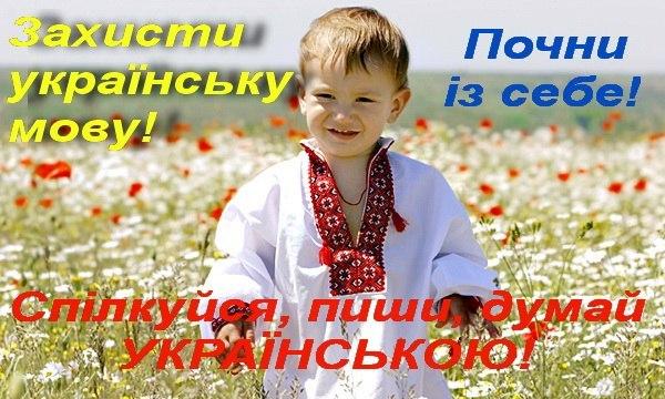 Порно говорят по украинский мови 43