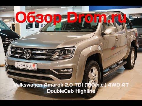 Volkswagen Amarok 2018 2.0 TDI (180 л.с.) 4WD AT DoubleCab Highline - видеообзор